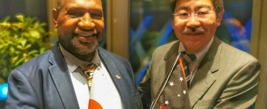 PM welcomes Japanese investment in PNG petroleum sector
